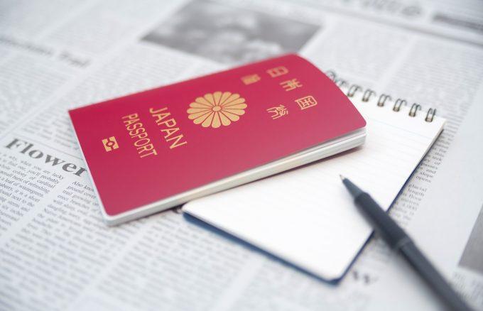 高校の修学旅行、空港でパスポートを紛失して学んだこと