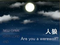 freegame-werewolf-title